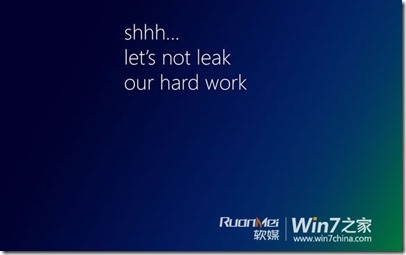windows8leak2