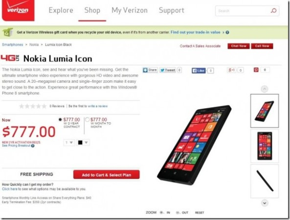 Verizon-Lumia-Icon-620x469